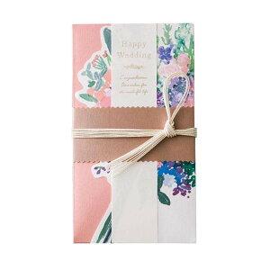 花を贈るご祝儀袋 Congrats Bouquet ピンク GGS-03 メーカ直送品  代引き不可/同梱不可