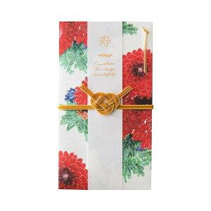 花を贈るご祝儀袋 Blossom Road レッド GGS-05 メーカ直送品  代引き不可/同梱不可