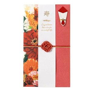 花を贈るご祝儀袋 Graceful Flower レッド GGS-08 メーカ直送品  代引き不可/同梱不可