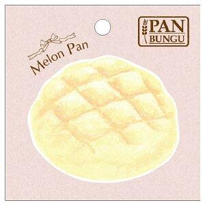 PANBUNGU パンのダイカットふせん 25枚 メロンパン b117 5個セット メーカ直送品  代引き不可/同梱不可