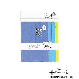 Hallmark ホールマーク スヌーピー 便箋封筒セット カラーバルーン 6セット 686864 メーカ直送品  代引き不可/同梱不可