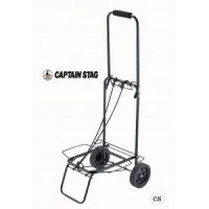 キャプテンスタッグ NEWビッグハウンドキャリー type2...