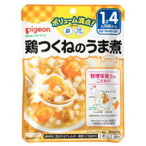 Pigeon(ピジョン) ベビーフード(レトルト) 鶏つくねのうま煮 120g×48 1才4ヵ月頃〜 1007731 メーカ直送品  代引き不可/同梱不可