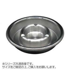 MARUTAMA 玉虎堂 18-8ステンレス船舶用灰皿(大) 311 メーカ直送品  代引き不可/同梱不可