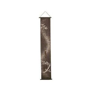 タペストリー 本麻一輪挿し(竹) きびら TA-23 こげ茶 約巾19×丈120cm メーカ直送品  代引き不可/同梱不可
