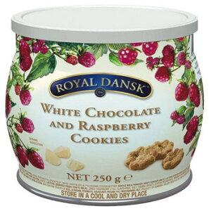 ロイヤルダンスク ホワイトチョコ&ラズベリークッキー 250g 12セット 011061 メーカ直送品  代引き不可/同梱不可