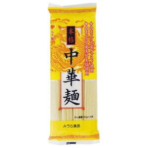 みうら食品 本格中華麺 320g×20袋 メーカ直送品  代引き不可/同梱不可