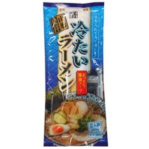みうら食品 冷たいラーメン  256g(麺180g)×20袋 メーカ直送品  代引き不可/同梱不可