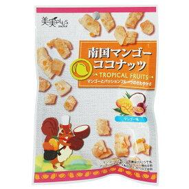 福楽得 美実PLUS 南国マンゴーココナッツ 33g×20袋 メーカ直送品  代引き不可/同梱不可