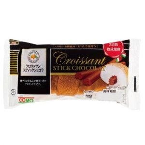 コモのパン クロワッサンスティックショコラ ×20個セット メーカ直送品  代引き不可/同梱不可