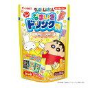 ハート 食玩 クレヨンしんちゃん なまいきドリンク11 コーラ味 8入×12 メーカ直送品  代引き不可/同梱不可