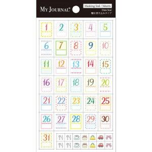 パインブック マスキングシール 曜日書き込み 10セット MJ00259 メーカ直送品  代引き不可/同梱不可