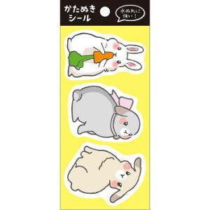 パインブック かたぬきシール うさぎ(ウサギ) 10セット TM01072 メーカ直送品  代引き不可/同梱不可