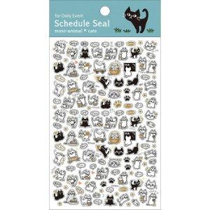パインブック 金箔スケジュールシール モノアニマル・ネコ(猫) 10セット TM00739 メーカ直送品  代引き不可/同梱不可