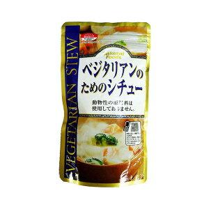 桜井食品 ベジタリアンのためのシチュー 120g×12個 メーカ直送品  代引き不可/同梱不可