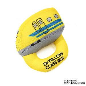 JR新幹線 がらがらトレイン 923形ドクターイエロー イエロー J-7004 メーカ直送品  代引き不可/同梱不可