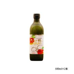 純正食品マルシマ りんご酢とはちみつ 500ml×2本 5551 メーカ直送品  代引き不可/同梱不可