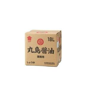 丸島醤油 業務用 純正醤油(淡口) 18L 1207 メーカ直送品  代引き不可/同梱不可