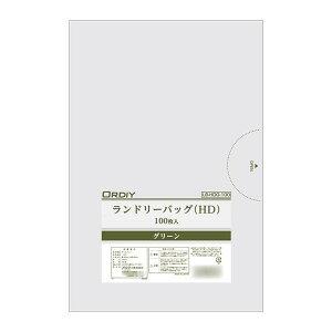 オルディ ランドリーバッグHDPE グリーン100P×20冊 Q00166202 メーカ直送品  代引き不可/同梱不可
