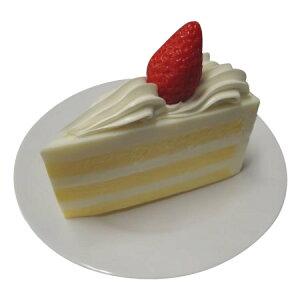 日本職人が作る 食品サンプル ショートケーキ IP-158 メーカ直送品  代引き不可/同梱不可