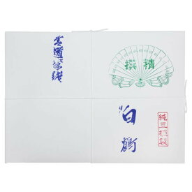 仮名用半紙 1000枚 白鶴・AB1654 メーカ直送品  代引き不可/同梱不可