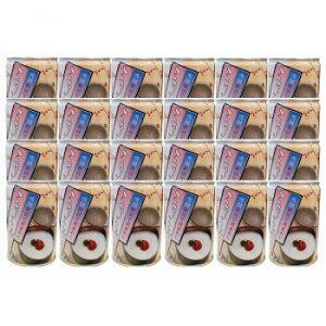 おかゆセット こまちがゆ(280g) 24缶 メーカ直送品  代引き不可/同梱不可