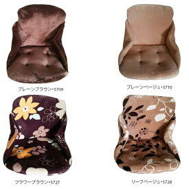 フランネルシリーズ 椅子型クッション 40×48×48cm メーカ直送品  代引き不可/同梱不可