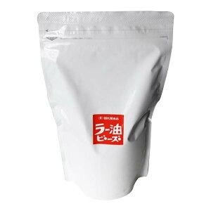 田丸屋本店 業務用 ラー油ビーズ 700g メーカ直送品  代引き不可/同梱不可