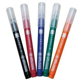 陶器用マーカーペン らくやきマーカー 5色セット×2セット メーカ直送品  代引き不可/同梱不可