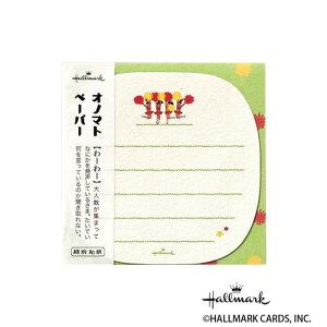 Hallmark ホールマーク 便箋封筒セット ミニセット わーわーチアガール 6セット 740238 メーカ直送品  代引き不可/同梱不可