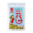 かわゆい花子 1kg袋 パンフレット・スプーン付き メーカ直送品  代引き不可/同梱不可