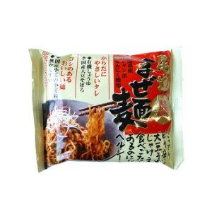 マルシマ 尾道まぜ麺 130g(めん90g) 10袋セット 2728 メーカ直送品  代引き不可/同梱不可