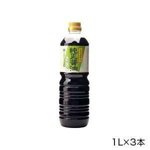 丸島醤油 純正醤油 淡口 ペットボトル 1L×3本 1232 メーカ直送品  代引き不可/同梱不可