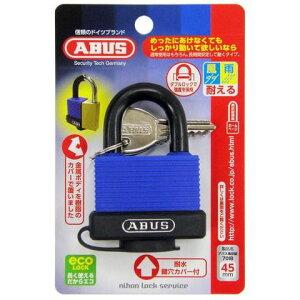 ABUS(アバス) 防水南京錠 BP70IB/45 45mm 3本キー 00721261 メーカ直送品  代引き不可/同梱不可