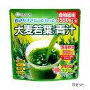 つぼ市製茶本舗 大麦若葉入り青汁 90g(3g×30p) 8セット メーカ直送品  代引き不可/同梱不可