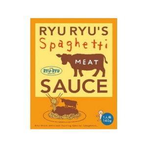 RYURYUのミートソース 32130220 10×3セット メーカ直送品  代引き不可/同梱不可