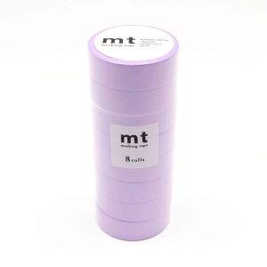 mt マスキングテープ 8P ラベンダー MT08P186 メーカ直送品  代引き不可/同梱不可