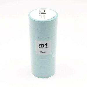 mt マスキングテープ 8P ベビーブルー MT08P191 メーカ直送品  代引き不可/同梱不可