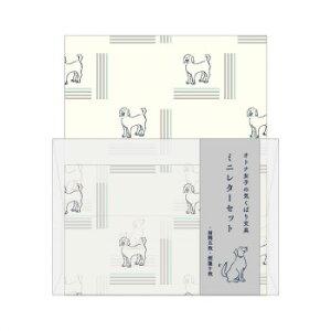 気くばり文具シリーズ ミニレターセット ワンちゃん 5個セット KB1406 メーカ直送品  代引き不可/同梱不可