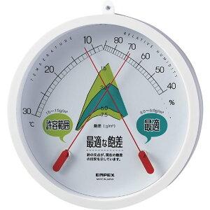 EMPEX(エンペックス気象計) 最適な飽差 温度・湿度計 TM-4680 メーカ直送品  代引き不可/同梱不可
