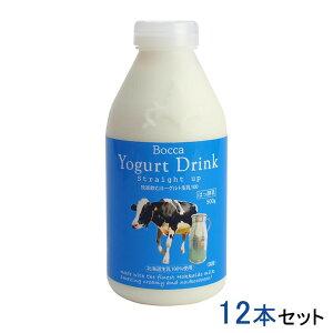 北海道 牧家 飲むヨーグルト生乳100 500g 12本セット メーカ直送品  代引き不可/同梱不可