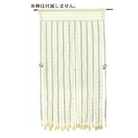 ヒョウトク ナチュラルのれん タッセル付 W85×H150cm ナチュラルグリーン No.2080 メーカ直送品  代引き不可/同梱不可