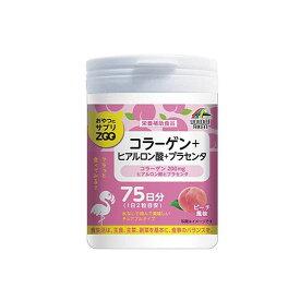 ユニマットリケン おやつにサプリZOO コラーゲン+ヒアルロン酸+プラセンタ 150粒 メーカ直送品  代引き不可/同梱不可