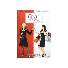 DVD プラダを着た悪魔 特別編 FXBNG29830 メーカ直送品  代引き不可/同梱不可