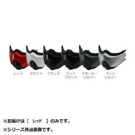 リード工業 X-AIR SOLDAD専用フェイスマスク レッド SOLDADF メーカ直送品  代引き不可/同梱不可
