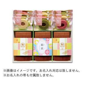 長崎カステラ&バウムクーヘンギフト(木箱入) NCB-50 メーカ直送品  代引き不可/同梱不可