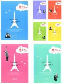 東京タワー オカンとボクと、時々、オトン(7枚セット)第1章〜最終章【全巻セット 邦画 中古 DVD】レンタル落ち
