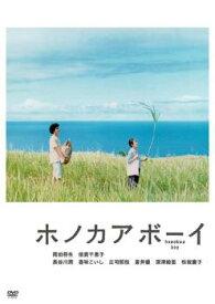 ホノカアボーイ【邦画 中古 DVD】メール便可 レンタル落ち