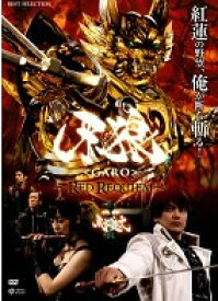 牙狼 GARO RED REQUIEM【邦画 中古 DVD】メール便可 レンタル落ち