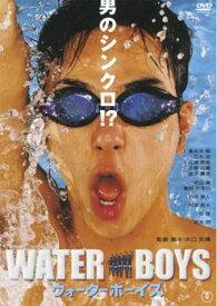 ウォーターボーイズ WATER BOYS【邦画 中古 DVD】メール便可 レンタル落ち